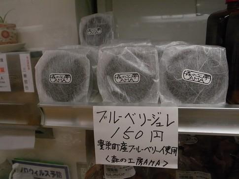 f:id:akinosato:20131008103740j:image