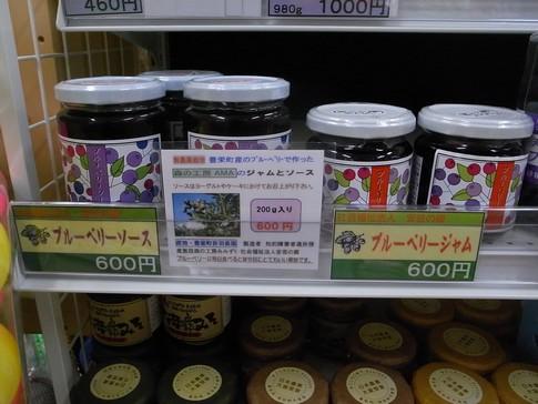 f:id:akinosato:20131008103758j:image