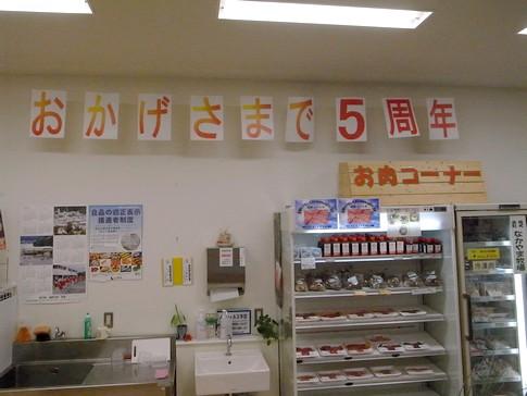 f:id:akinosato:20131008103827j:image