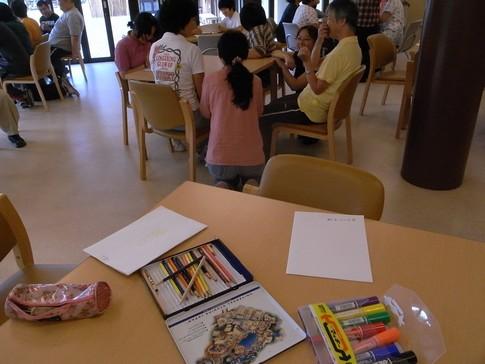 f:id:akinosato:20131010142203j:image
