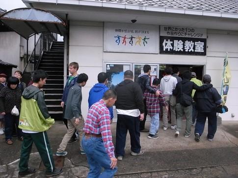 f:id:akinosato:20131025110417j:image