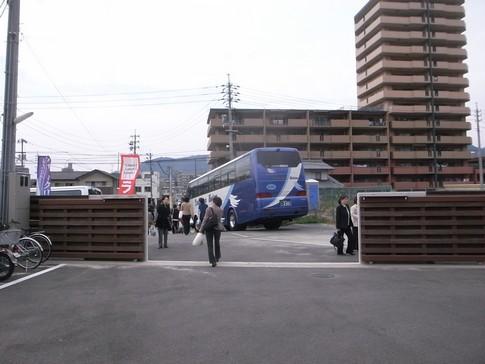 f:id:akinosato:20131106150948j:image