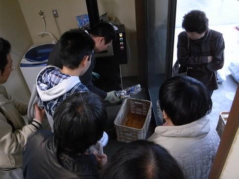 f:id:akinosato:20131125113437j:image