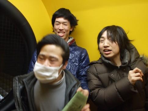 f:id:akinosato:20140214175258j:image