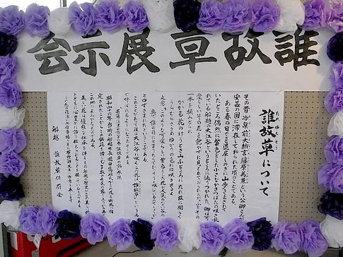 f:id:akinosato:20140412115030j:image