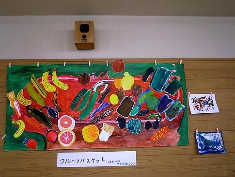 f:id:akinosato:20140919161221j:image