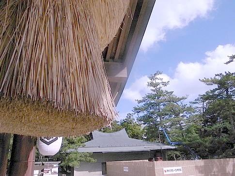 f:id:akinosato:20140926142502j:image