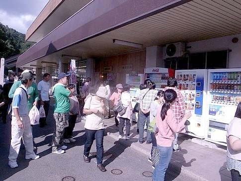 f:id:akinosato:20140926145243j:image