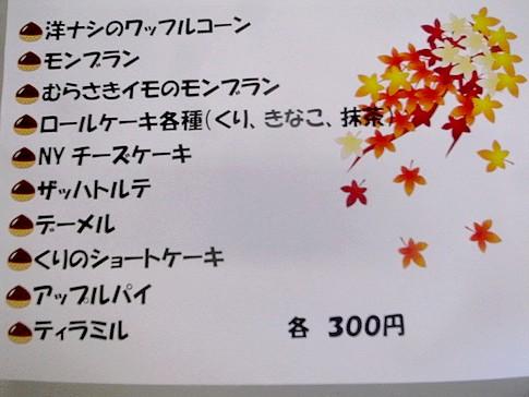 f:id:akinosato:20141010083850j:image