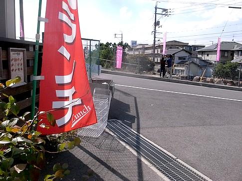 f:id:akinosato:20141010132845j:image