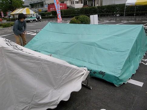 f:id:akinosato:20141108141456j:image