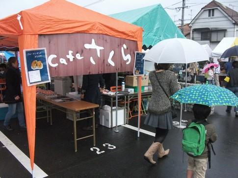 f:id:akinosato:20141110141116j:image