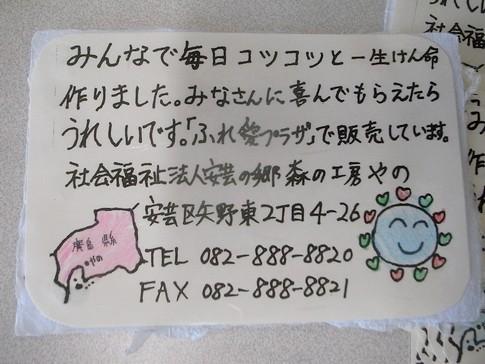 f:id:akinosato:20141120103657j:image