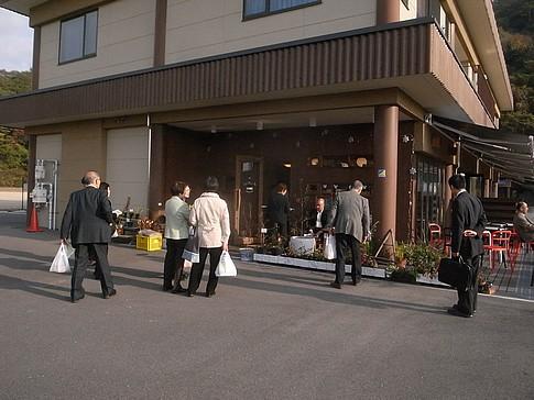 f:id:akinosato:20141121150036j:image