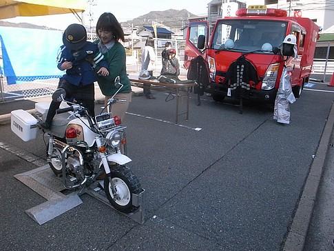 f:id:akinosato:20141123111409j:image