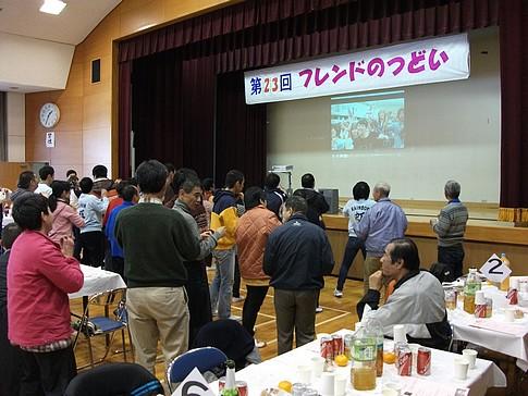 f:id:akinosato:20141206180757j:image