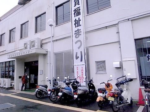 f:id:akinosato:20150222113557j:image