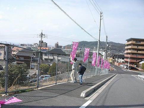 f:id:akinosato:20150313135316j:image