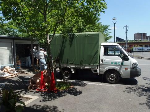 f:id:akinosato:20150521113222j:image
