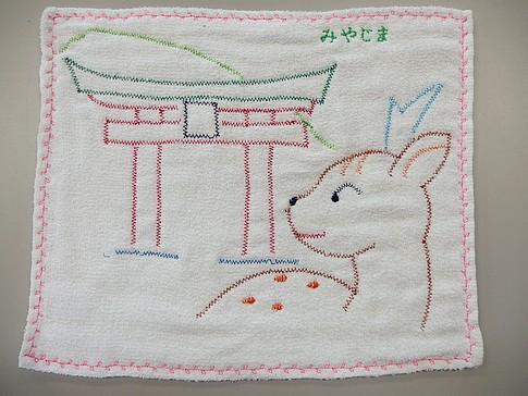 f:id:akinosato:20150527183024j:image