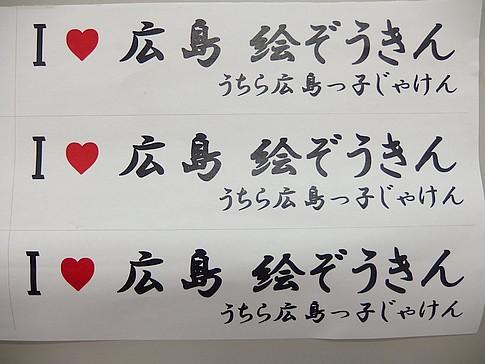 f:id:akinosato:20150527183338j:image