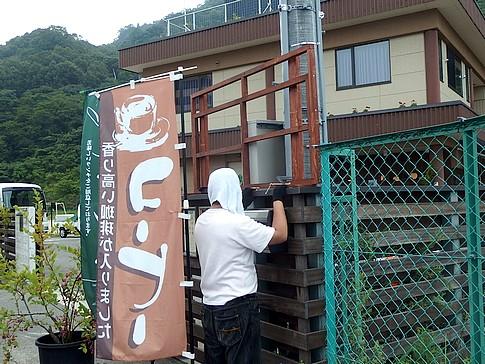 f:id:akinosato:20150729113722j:image
