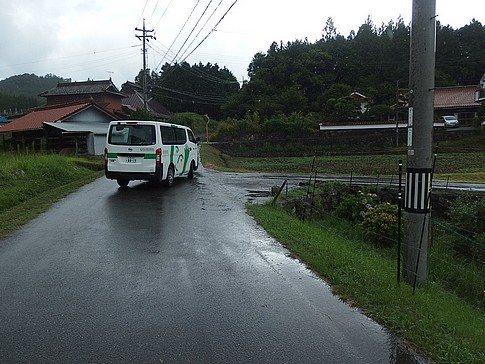 f:id:akinosato:20150813144702j:image