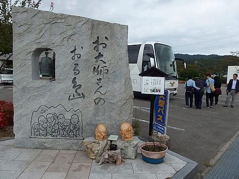 f:id:akinosato:20150925125006j:image