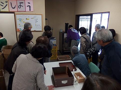 f:id:akinosato:20151027113846j:image