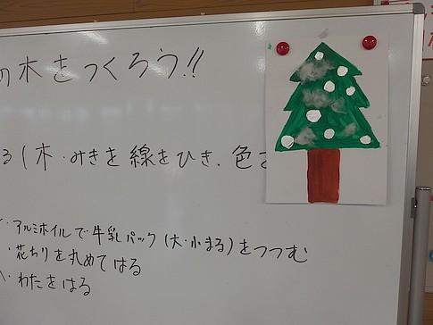 f:id:akinosato:20151105141859j:image