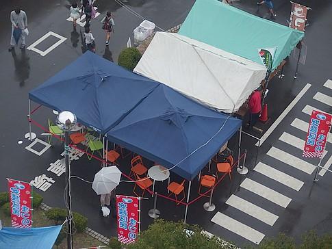 f:id:akinosato:20151108140020j:image