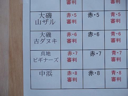 f:id:akinosato:20151115085031j:image