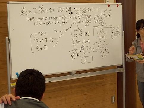 f:id:akinosato:20151126132928j:image