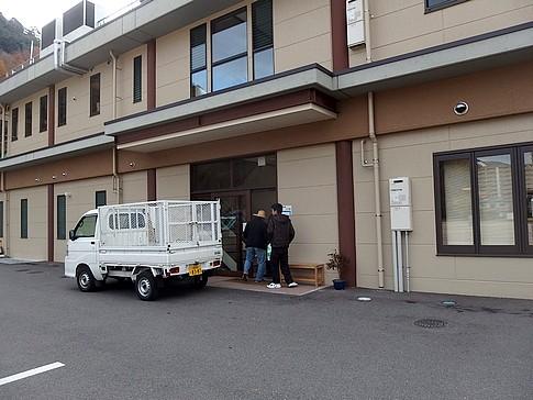 f:id:akinosato:20151216143152j:image