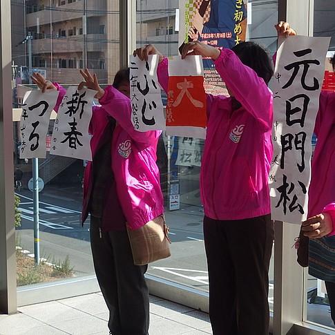 f:id:akinosato:20160116120231j:image