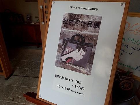 f:id:akinosato:20160406133045j:image