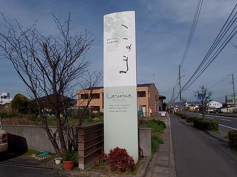 f:id:akinosato:20160406153601j:image