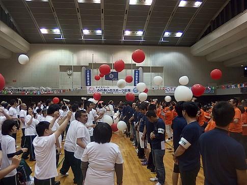 f:id:akinosato:20160521113427j:image