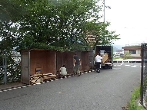 f:id:akinosato:20160711131353j:image
