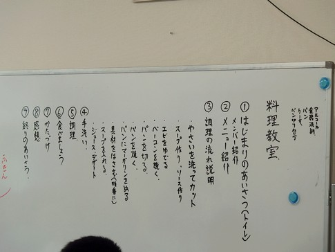 f:id:akinosato:20160716100534j:image