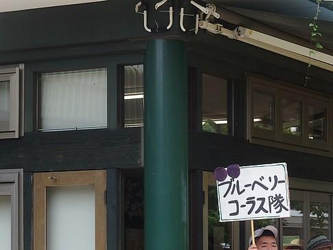 f:id:akinosato:20160722130552j:image