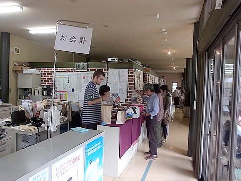 f:id:akinosato:20161001215909j:image