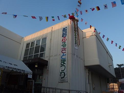 f:id:akinosato:20161105164955j:image