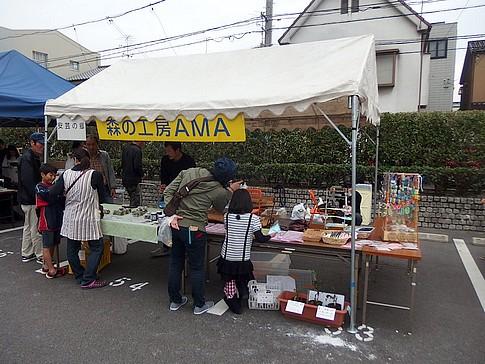 f:id:akinosato:20161113141956j:image