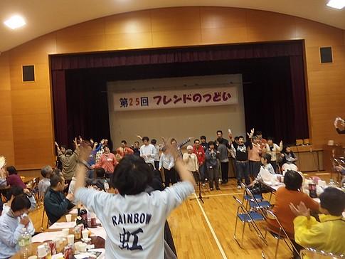 f:id:akinosato:20161203130220j:image