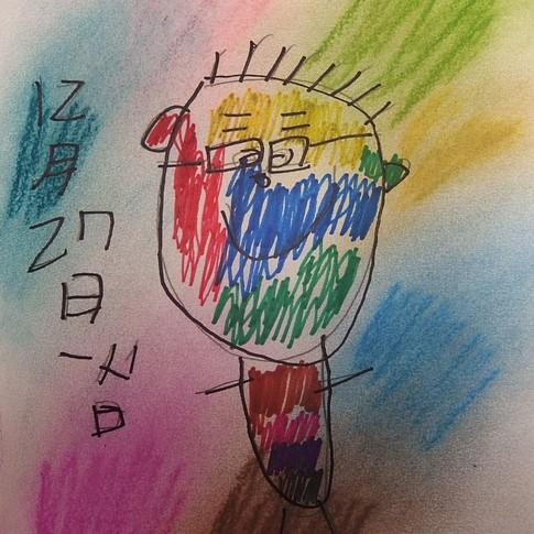 f:id:akinosato:20161228171736j:image