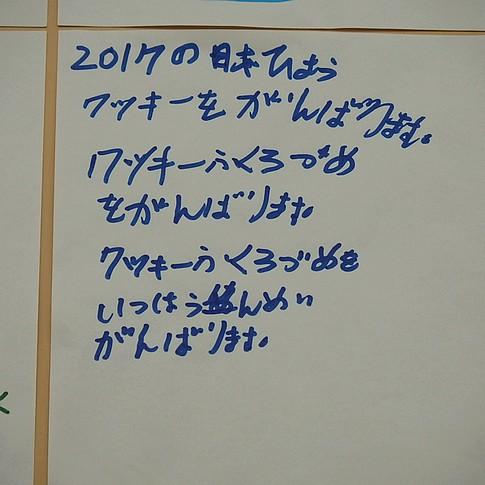 f:id:akinosato:20170106141205j:image