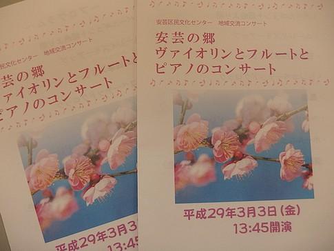 f:id:akinosato:20170303171948j:image