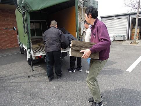 f:id:akinosato:20170324121642j:image
