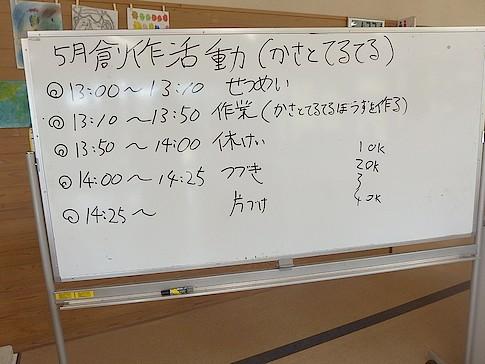 f:id:akinosato:20170511133948j:image